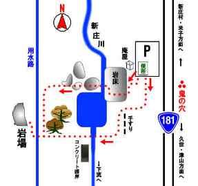 勝山の岩場アプローチ図